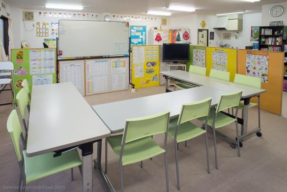 サンライズ英語教室