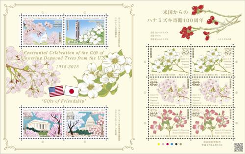 Dogwood Hanamizuki Stamp