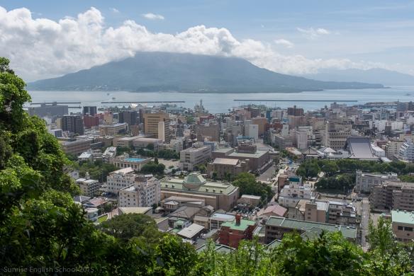 Kagoshima Sakurajima
