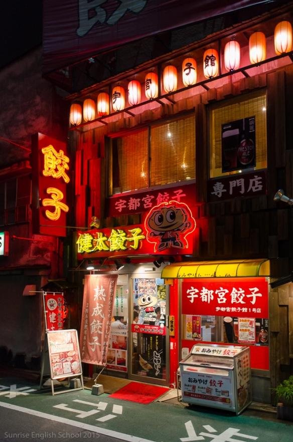 Shiobara Utusnomiya-9