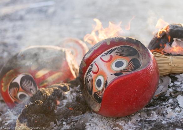 Burning Daruma