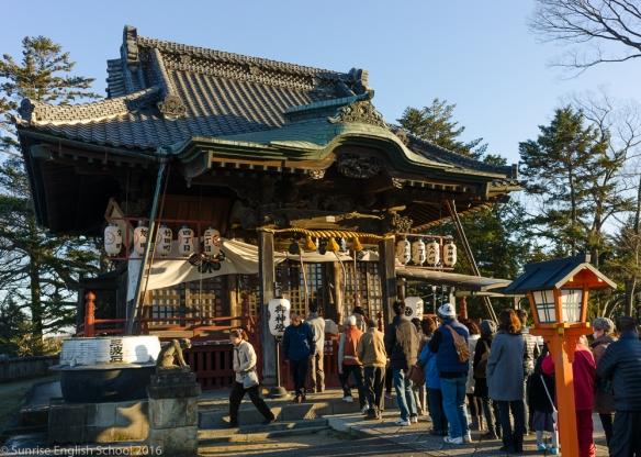 New Year's Shrine