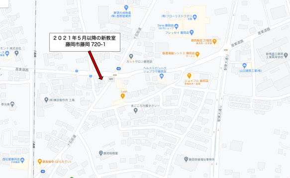 New School Map